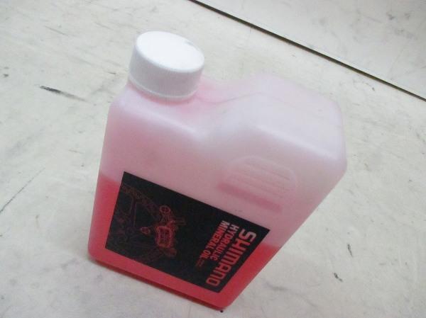 ※残量不明 ミネラルオイル SM-DB-OIL