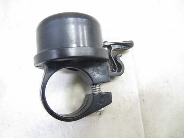 ベル Φ21.5mm程 ブラック ネジ動き重