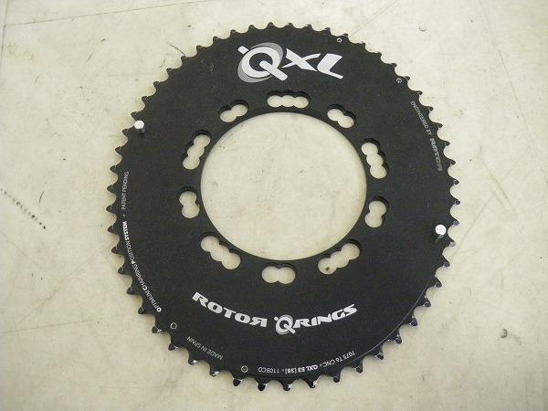 楕円チェーンリング Qリング QXL 53T/110㎜