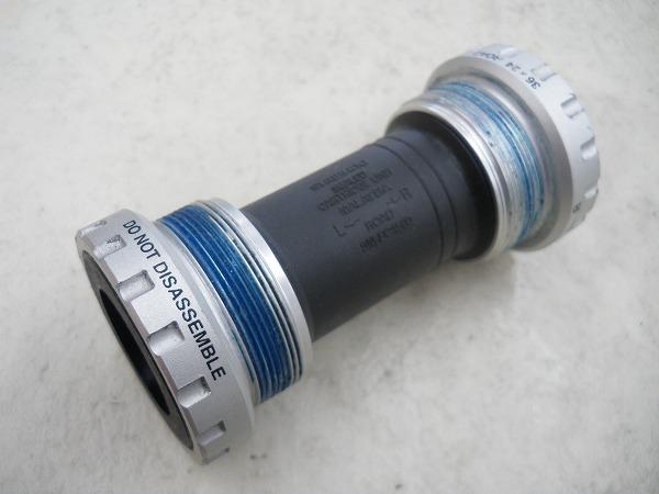 ボトムブラケット SM-FC4500 ITA/70㎜/ホローテックⅡ