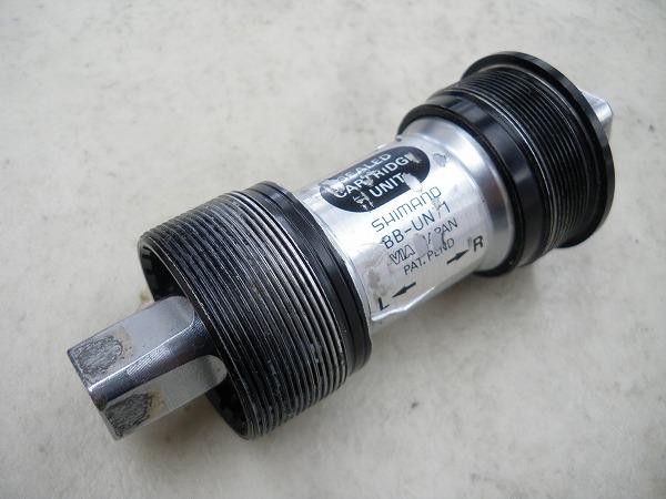 ボトムブラケット BB-UN71 ITA/70mm/107mm/スクエア