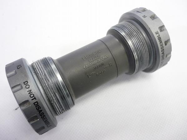 ボトムブラケット SM-BB6700 JIS