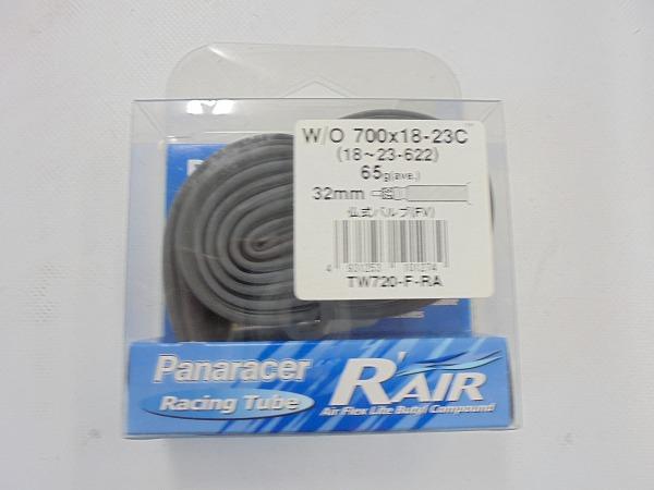 チューブ R AIR 700x18-23c 32mm