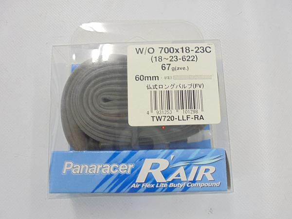 チューブ R AIR 700x18-23c 60mm