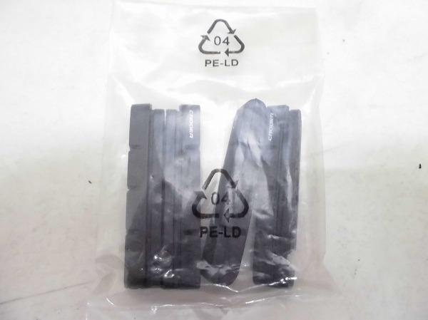 カーボンリム用ブレーキシュー 2ペア ブラック
