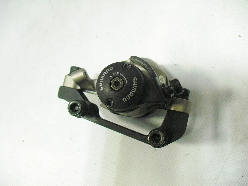 メカニカルディスクブレーキキャリパー BR-M495