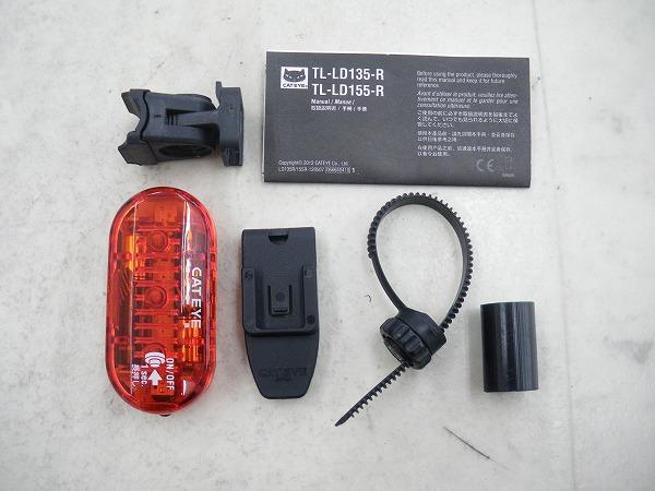 リアライト OMNI3 TL-LD135