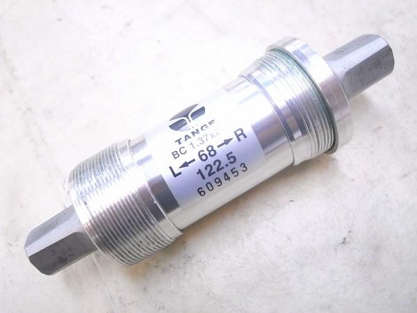 ボトムブラケット JIS 68mm/122.5mm スクエア