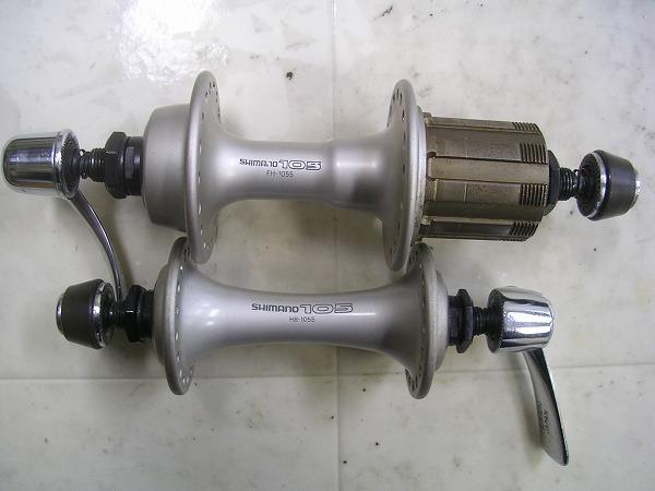 ハブセット HB/FH-1055 105