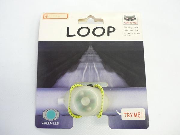 LEDライト LOOP GREEN SL-LD110