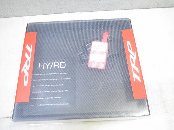 油圧ディスクキャリパー HY/RD BR-TRP-096 160mm