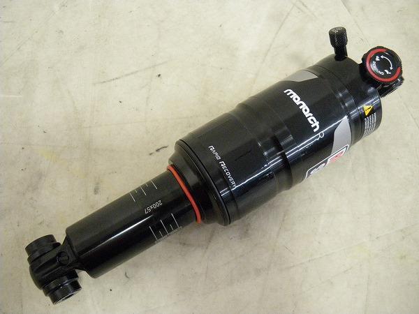 MONARCH R リアサスペンション 軸間:約200mm リバウンド機能有