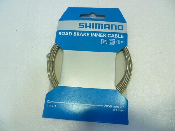 ロード用ブレーキインナー Y80098330 2050mm