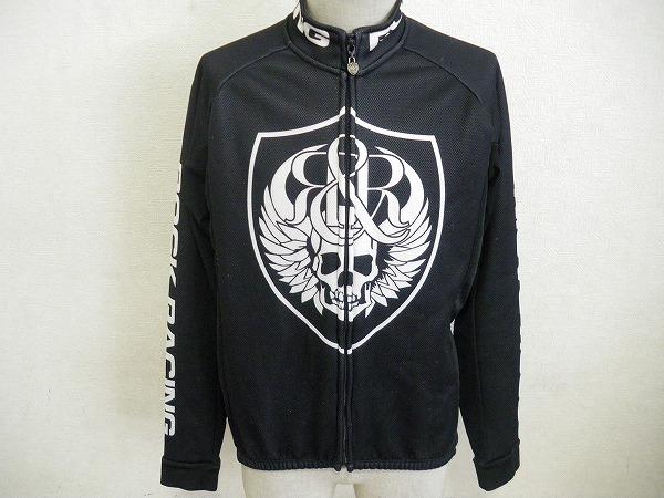 ジャケット ブラック Sサイズ ※毛玉有