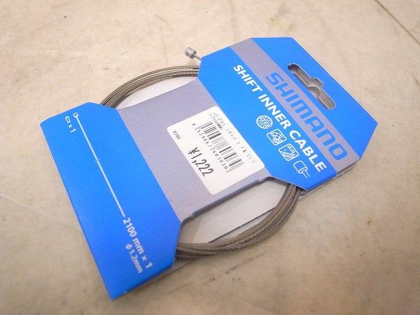 PTFEシフトインナーケーブル Y60098921 1.2x2100mm