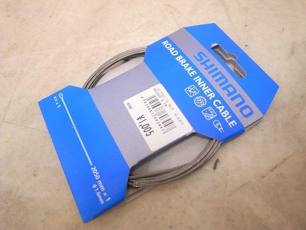 PTFEロードブレーキインナーケーブル Y80098320 1.6x2050mm