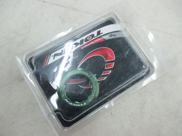 ロックリング TK041 11T カンパニョーロ用 グリーン