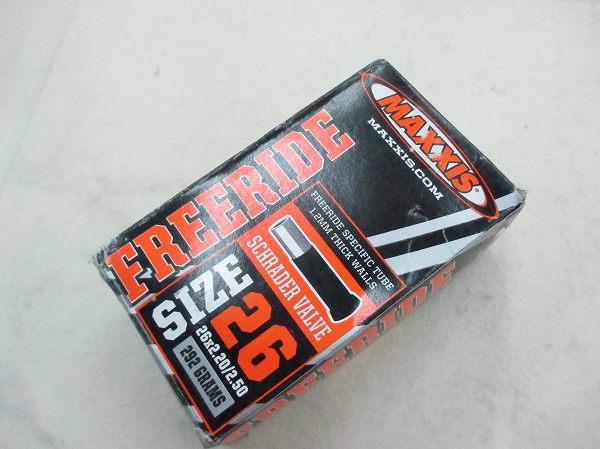 チューブ FREERIDE 26x2.20/2.50 米式