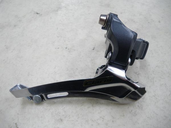 フロントディレイラー FD-2400 Claris 34.9mm/2x8s/下引き