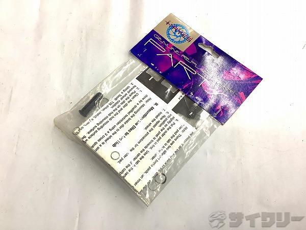 ディスクブレーキスモールパーツ Lever PIN KIT HFX-MAG用