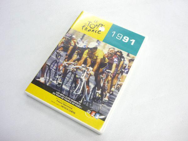 DVD LE TOUR DE FRANCE 1991