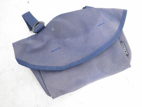 フロントバッグ 250x180mm ブルー