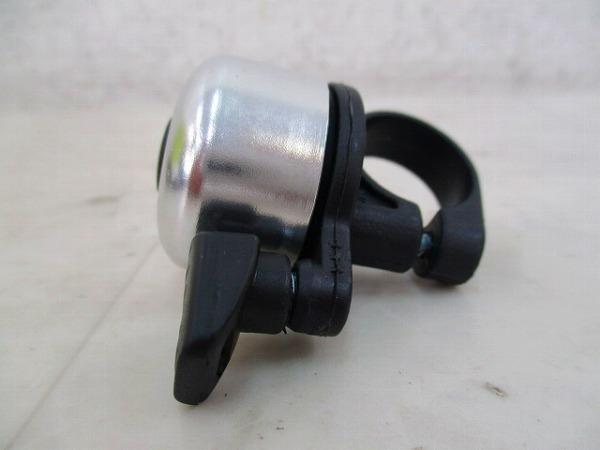 ベル 22.2mm シルバー