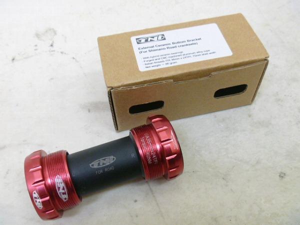エクスターナル セラミックBB ITA 70mm 24mm
