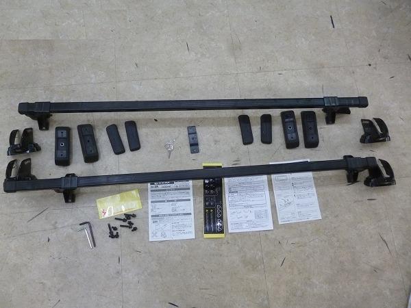 ベースキャリアセット ベーシックステーセットXR&ベーシックバー117cm
