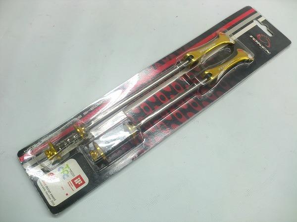 クイックセット TK220-GOLD 100/130mm