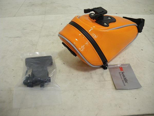 サドルバック オレンジ 190×140×80mm(実測)