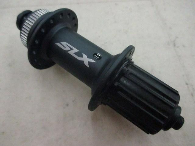 リアハブ FH-M675 SLX 32H 135mm