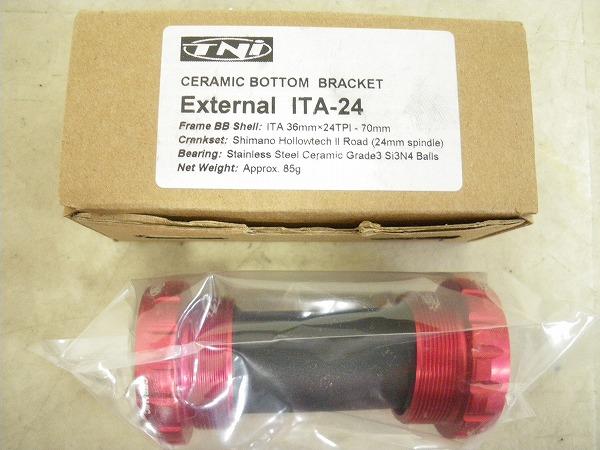 エクスターナルセラミックBB External-24 ITA規格/70mm シマノ互換
