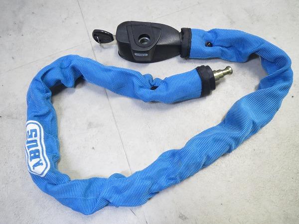 ワイヤーロック 850mm ブルー