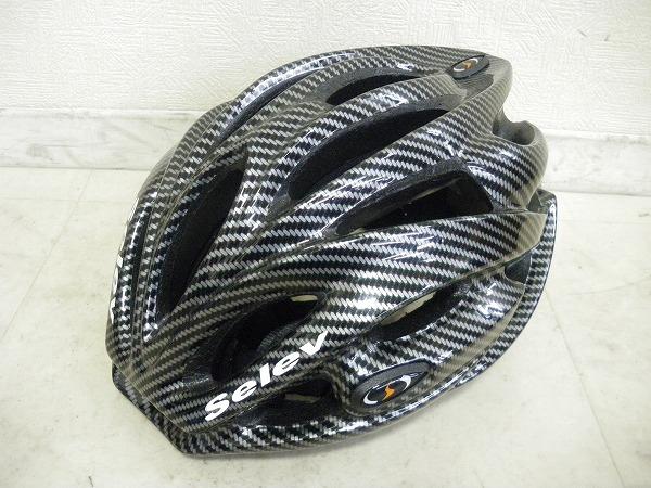 ヘルメット MATRIX M サイズ/年式不明 カーボン柄