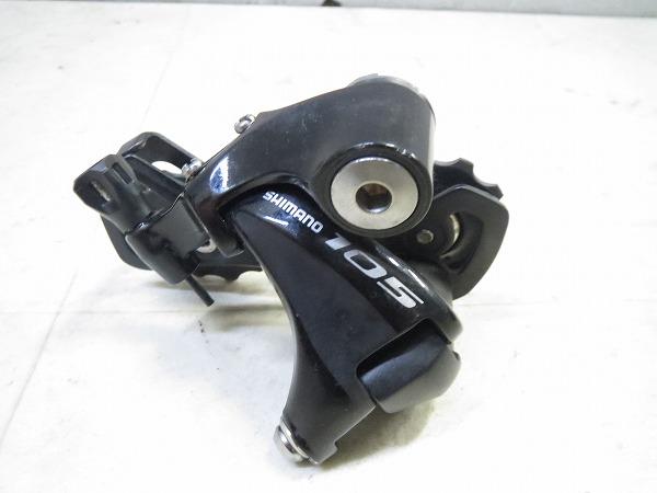 リアディレイラー RD-5800 105 11s ブラック