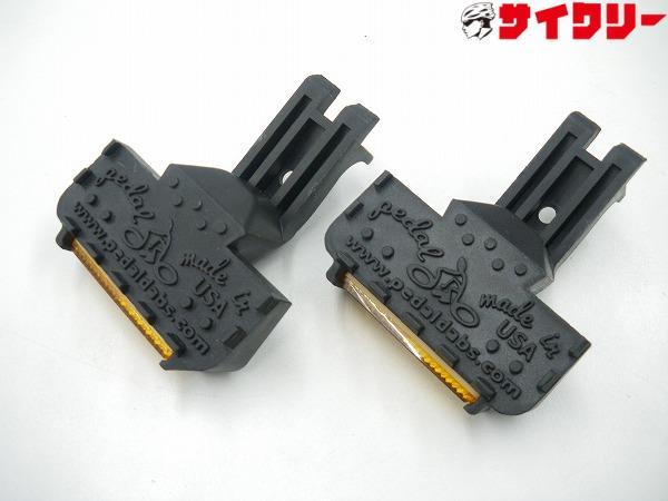 ペダルアダプター pedaldabs SPD-SL3用(PD-5700-C/PD-5800)