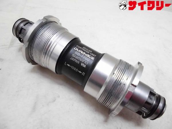 ボトムブラケット BB-7700 ITA/70mm/109.5mm/オクタリンク