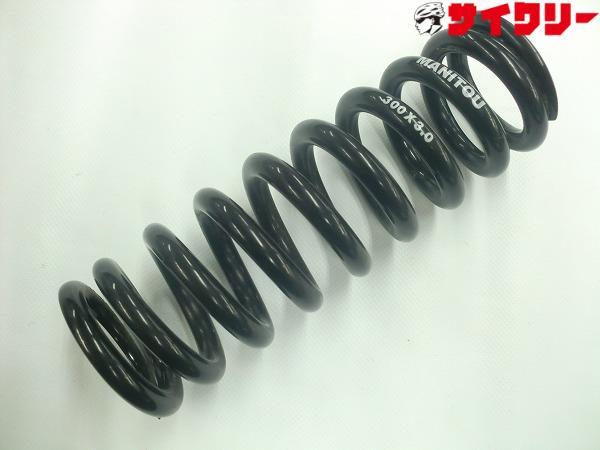 リアスプリング 300x3.0 ブラック