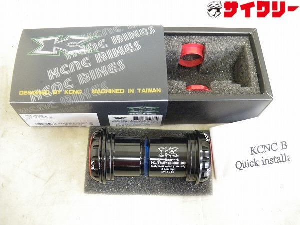 K-TYPE BB30 シマノホローテック2変換用ボトムブラケット 68mm