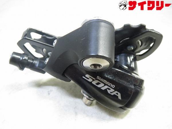 リアディレイラー RD-3500 SORA 9s