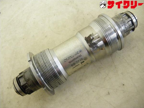BB-7710 DURA-ACE ボトムブラケット オクタリンク(V1) 68mm/JIS