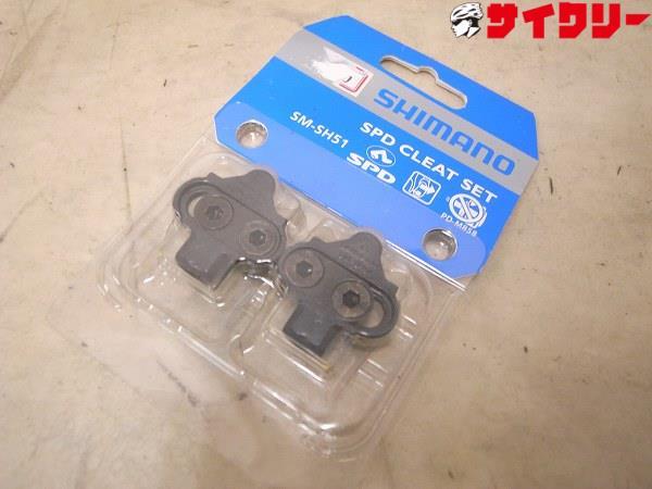 クリート SM-SH51 SPD ナットプレート無し