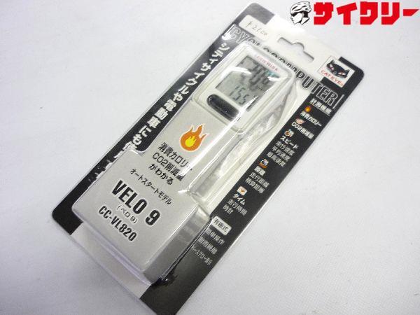 サイクルコンピューター CC-VL820 VELO9 ホワイト