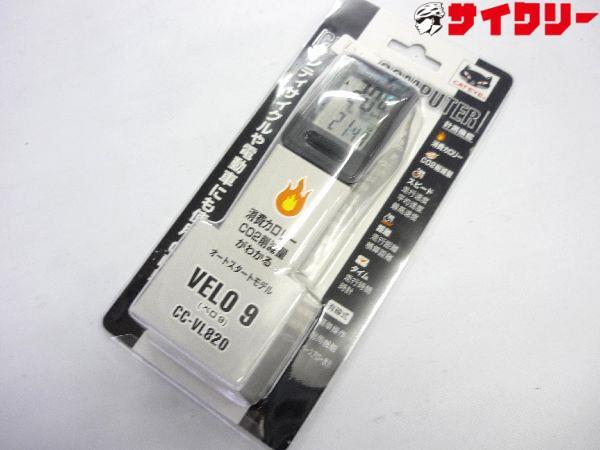 サイクルコンピューター CC-VL820 VELO9 ブラック