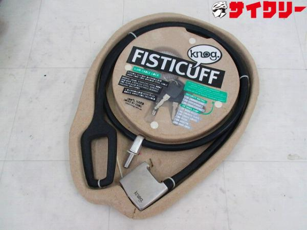 ケーブルロック FISTICUFF ブラック