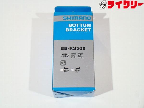 ボトムブラケット BB-RS500 ITA/ホローテックⅡ