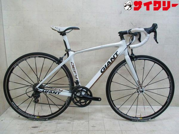 DEFY ADVANCED3