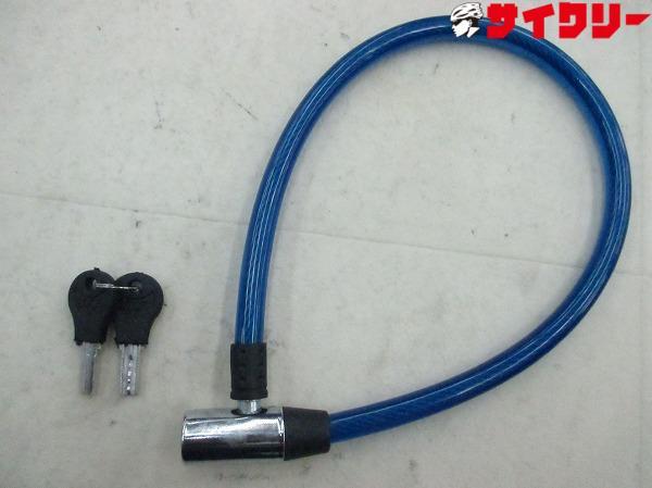 ワイヤーロック 530mm(実測) 鍵2本付属