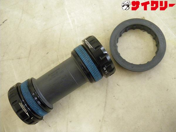 SM-BBR60 ボトムブラケット ITA/70mm ホローテックⅡ対応